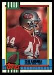 1990 Topps #15  Tom Rathman  Front Thumbnail