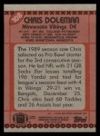 1990 Topps #108  Chris Doleman  Back Thumbnail