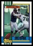 1990 Topps #108  Chris Doleman  Front Thumbnail