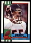 1990 Topps #369  John Roper  Front Thumbnail