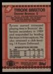 1990 Topps #30  Tyrone Braxton  Back Thumbnail