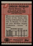 1990 Topps #47  Orson Mobley  Back Thumbnail