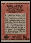 1990 Topps #462  Kyle Clifton  Back Thumbnail