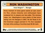 2012 Topps Heritage #102  Ron Washington  Back Thumbnail