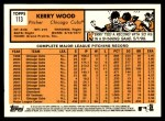 2012 Topps Heritage #113  Kerry Wood  Back Thumbnail