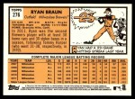 2012 Topps Heritage #276  Ryan Braun  Back Thumbnail