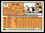 2012 Topps Heritage #459  Alex Liddi  Back Thumbnail