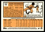 2012 Topps Heritage #499  Jason Bourgeois  Back Thumbnail
