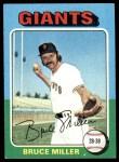 1975 Topps #606  Bruce Miller  Front Thumbnail