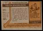 1973 Topps #44  Keith Magnuson   Back Thumbnail