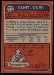 1973 Topps #271  Clint Jones  Back Thumbnail