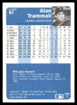 1984 Fleer #91  Alan Trammell  Back Thumbnail