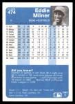 1984 Fleer #474  Eddie Milner  Back Thumbnail