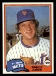 1981 Topps Traded #777 T Randy Jones  Front Thumbnail
