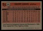 1981 Topps Traded #856 T Geoff Zahn  Back Thumbnail