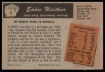 1955 Bowman #4  Eddie Waitkus  Back Thumbnail