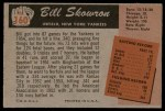 1955 Bowman #160  Bill Skowron  Back Thumbnail