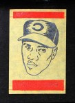 1965 Topps Transfers  Chuck Hinton  Front Thumbnail