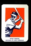 1952 Wheaties #7 AC Stan Musial  Front Thumbnail