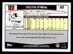 2006 Topps #85  Deltha O'Neal  Back Thumbnail