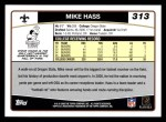 2006 Topps #313  Mike Hass  Back Thumbnail