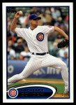 2012 Topps Update #43  Michael Bowden  Front Thumbnail