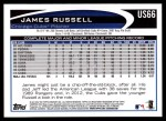 2012 Topps Update #66  James Russell  Back Thumbnail