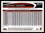 2012 Topps Update #121  Johnny Damon  Back Thumbnail