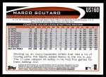 2012 Topps Update #160  Marco Scutaro  Back Thumbnail