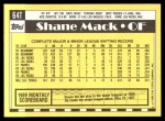 1990 Topps Traded #64 T Shane Mack  Back Thumbnail