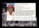2001 Topps American Pie #79  Steve Carlton  Back Thumbnail