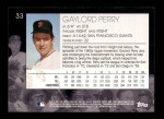 2001 Topps American Pie #33  Gaylord Perry  Back Thumbnail