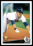 2010 Topps Cards Your Mom Threw Out #58 CMT Evan Longoria  Front Thumbnail