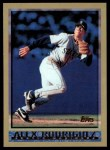 2010 Topps Cards Your Mom Threw Out #47 CMT Alex Rodriguez  Front Thumbnail
