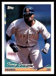 2010 Topps Cards Your Mom Threw Out #43 CMT Tony Gwynn  Front Thumbnail