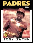 2010 Topps Cards Your Mom Threw Out #35 CMT Tony Gwynn  Front Thumbnail