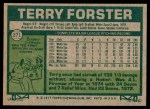 1977 Topps #271  Terry Forster  Back Thumbnail