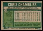 1977 Topps #220  Chris Chambliss  Back Thumbnail
