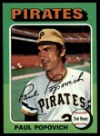 1975 Topps #359  Paul Popovich  Front Thumbnail