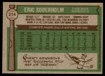 1976 Topps #214  Eric Soderholm  Back Thumbnail