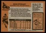1975 Topps #47  Bob Stewart  Back Thumbnail