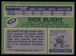 1976 Topps #238  Rick Blight  Back Thumbnail