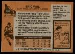 1975 Topps #135  Eric Vail   Back Thumbnail