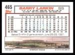 1992 Topps #465  Barry Larkin  Back Thumbnail