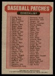 1977 Topps Cloth Stickers   NL Middle-Left Puzzle Piece  Back Thumbnail