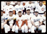 1977 Topps Cloth Stickers   NL Middle-Left Puzzle Piece  Front Thumbnail