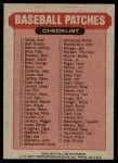 1977 Topps Cloth Stickers   AL Upper-Right Puzzle Piece Back Thumbnail