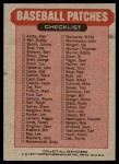 1977 Topps Cloth Stickers   AL Middle-Left Puzzle Piece  Back Thumbnail