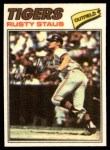 1977 Topps Cloth Stickers #46  Rusty Staub  Front Thumbnail
