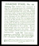 1934 Diamond Stars Reprint #99  Harols Pie Traynor  Back Thumbnail